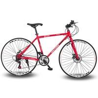 28 Inch 21 Speed Bike Frame Rode Bike Bicycle 21 Speed Disc Brakes Tall Man MTB Bike 4 Color Choose