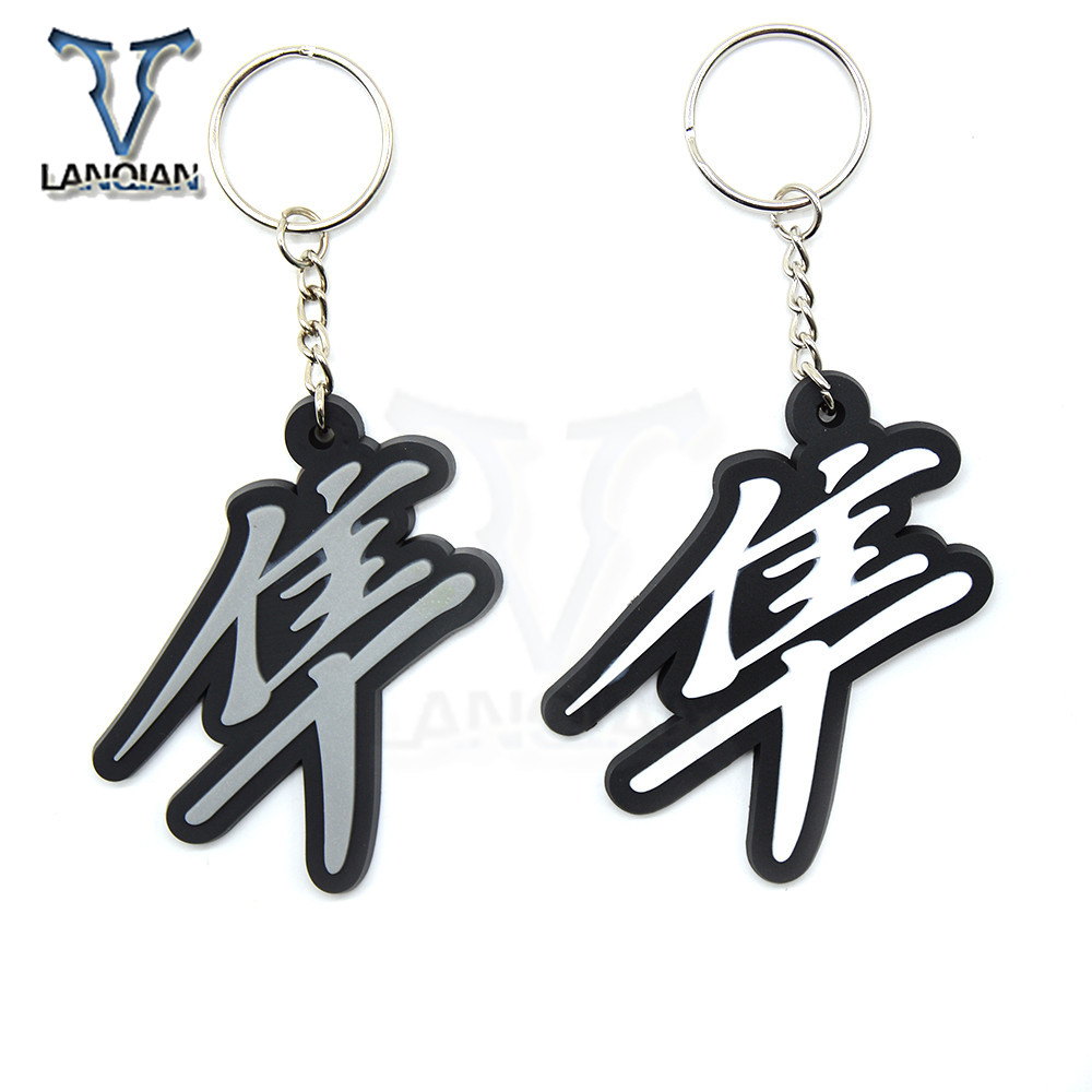 Motorcycle Model Universal Keychain Keyring Key Chain Key Ring Holder Soft Rubber For Suzuki Hayabusa