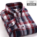 2017 Spring and Autumn New Men's Plaid Shirt New Long-Sleeved Business Casual Shirt Large Size 4XL Men's Shirt  MK625