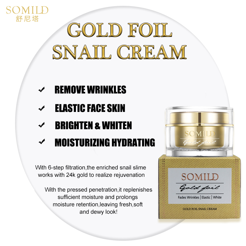 SOMILD 24K Gold Face Cream Snail Essence Anti Aging Skin Care Wrinkle Blemish Remove Korean Cosmetics Eye Cream Facial Whitening 3