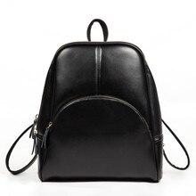 Olgitum Рюкзаки 2017 новая мода рюкзак женские рюкзак кожаный мешок школы женщин повседневный стиль BP014