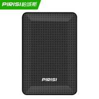2,5 ''внешний жесткий диск 2 ТБ 1 ТБ USB3.0 хранения Disco Дуро экстерно 500 GB 320 GB Disque мажор externe 250 GB 160 GB 120 GB