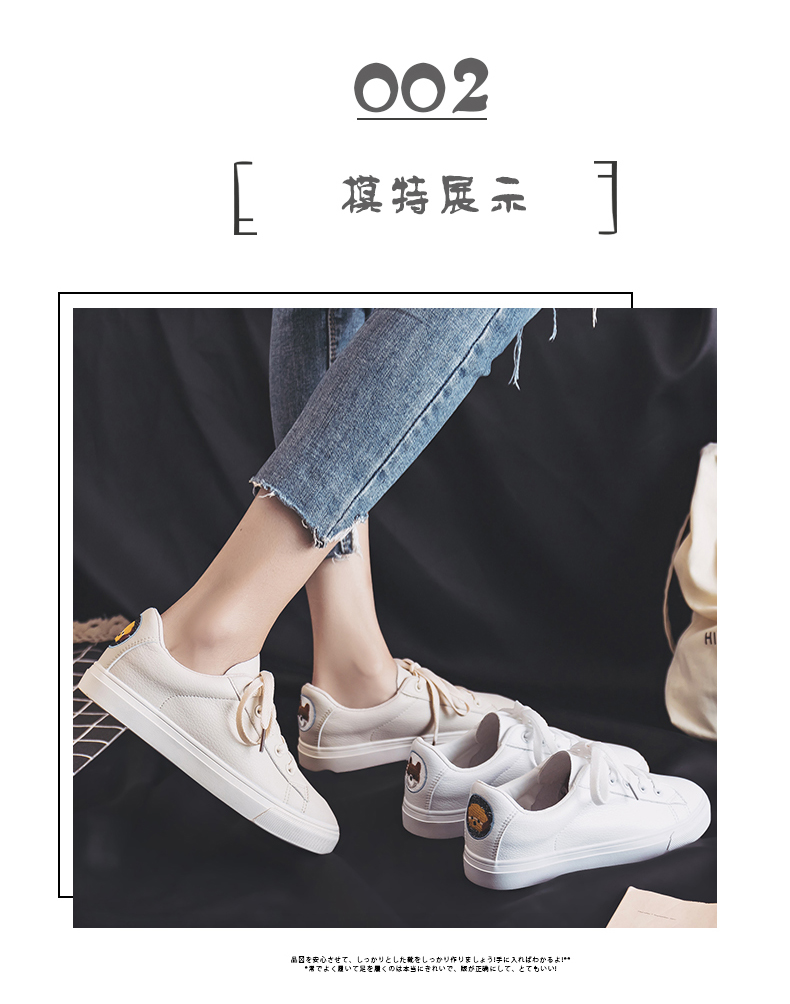 Small white shoes female 2019 spring new wild Hong Kong-flavored shoes female students casual flat bottom shoes tide 41
