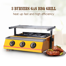 ITOP Yellow 3 Burners Gas BBQ Grill Adjustable Height Gas LPG Griddle Barbecue Tools For Outdoor Kitchen infrared Gas Burner