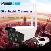 A7 Dual Light Bullet IP Camera Full Color Night Vision Wifi CCTV Camera 1080P HD Waterproof IP66 Starlight IP Camera 2 way Audio