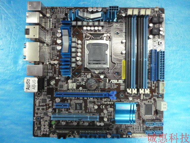 P8H67-M EVO 1155 pin H67 luxury motherboard