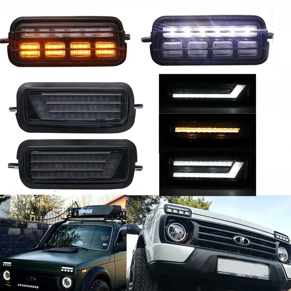 For Lada Niva 4X4 1995 up LED DRL lights with White Running Amber Turn Signal Function