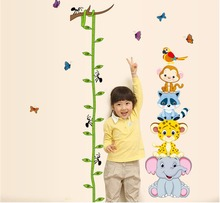 Cute tiger stack height measure wall sticker