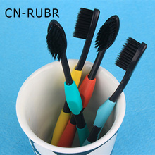 CN-RUBR 5pcs/set Double Ultra Soft Toothbrushes Bamboo Charcoal Nano Brush Toothbrushes Oral Care Daily Care Tooth Brushes