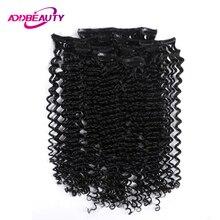 Addbeauty 7 шт./компл. странный вьющиеся клип в Пряди человеческих волос для наращивания натуральный черный Цвет машина сделала Волосы remy 120 г/компл