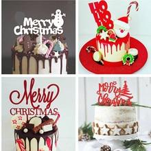 """2021 חדש החג שמח אקריליק עוגת טופר """"הו הו הו"""" אותיות אקריליק Cupcake טופר עבור חג המולד מסיבת חג המולד עוגת קישוטים"""