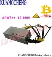 2016 New Antminer S7 S9 APW3 12 1600 1600w S5 S7 Psu Power Supply BITMAIN APW3