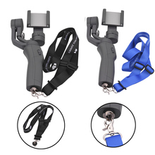 Adjustable Lanyard Sling Belt Neck Strap for DJI OSMO Mobile 2 Zhiyun Smooth 4 Mijia Feiyu Handheld Gimbal Stabilizer Mount Kits