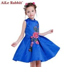 Anak Anak-anak Fashion Gaun