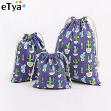 eTya Floral Women Shopping Bag Travel Cosmetic Shoes Pouch Socks Clothes Finishing Drawstring Bag(China)