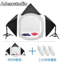 4 Colors Backdrops 150W Lamps table light Stand 40cm Photo Studio Photography Square Light Tent kit light box Cd50