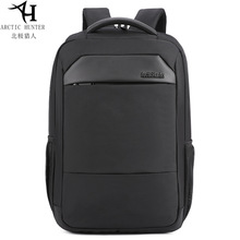 usb anti theft business sac a dos usb 17 business travel laptop Backpack mochila male backpacking Laptop Backpack Sac A Dos