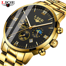 LIGE Men Watch Chronograph Sport Mens Watches Top Brand Luxury Waterproof Full Steel Quartz Gold Clock Men Relogio Masculino цена и фото