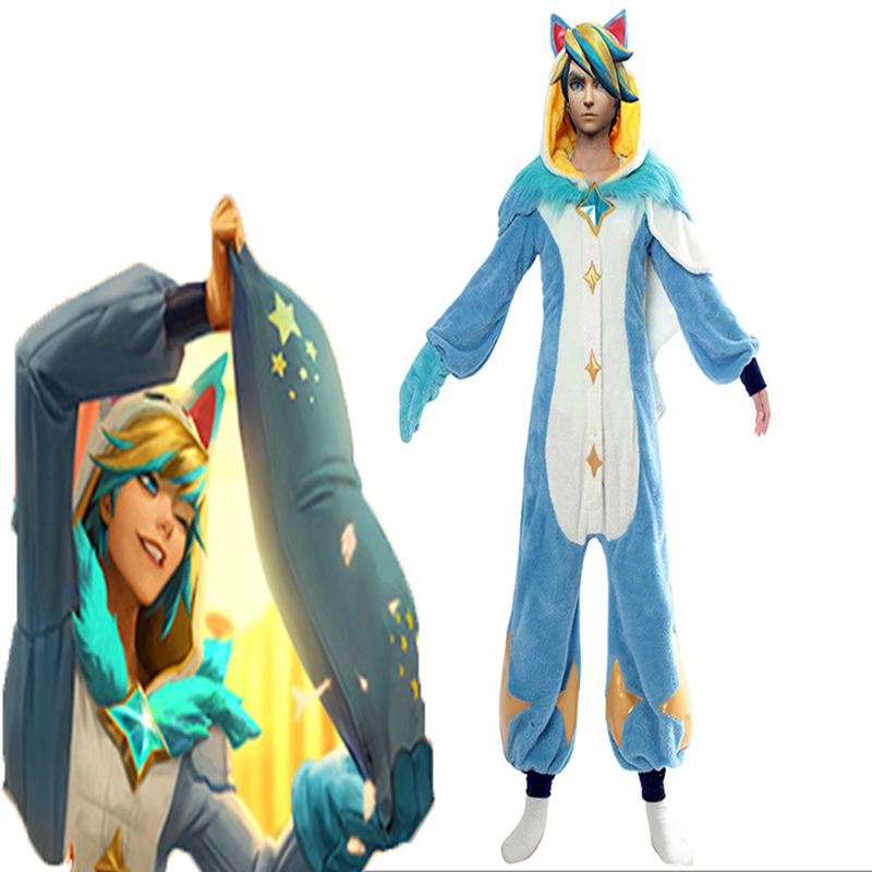 Game LOL Cosplay Costume Ezreal The Prodigal Explorer Cosplay Pajamas Halloween Carnival Party Cosplay Costumes