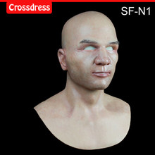 SF-N1  silicone true people mask  costume mask human face mask silicone dropshipping