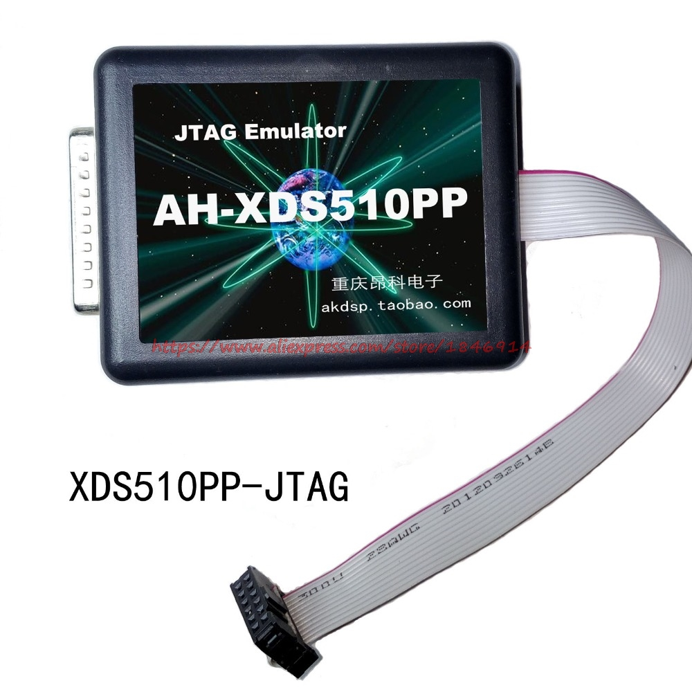 XDS510PP JTAG simulateur parallèle