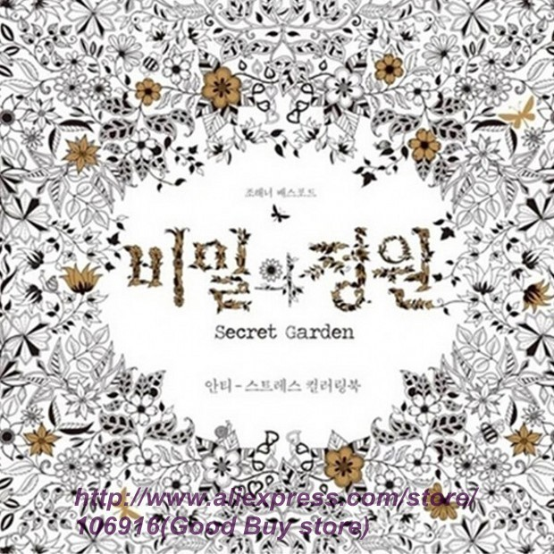 hot secret garden coloring book for teenagers adult to relieve stress children graffiti painting drawing