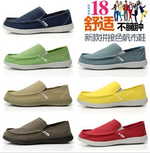 Men's fashion shoes 2013 mens flats loafers comfortable floral slip wedges canvas sd014 - Led Shoes store