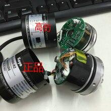 цена на TRD-MX1000V Differential Signaling output shaft position encoder koyo precision encoder TRD-N2000-RZW