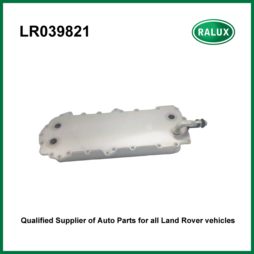 Engine oil cooler for Land Range Rover RRS 2009 2018 Jaguar F Type 2012 2018 XF XJ XK 5.0 oil cooler LR039821 LR010728 C2Z25033 sports range rover sport sport sport rover - title=