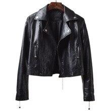 2017 Autumn Spring Turn-down Collar Short Leather Jacket Bandage Design Women Black Leather Coats Drop Ship Free shipping C797