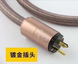 Image 4 - Hi End Hifi amplifier US/ EU /AU plug AC Cable Power Cord  Hifi audio vedio  power cable amplifier cable Japan Accuphase