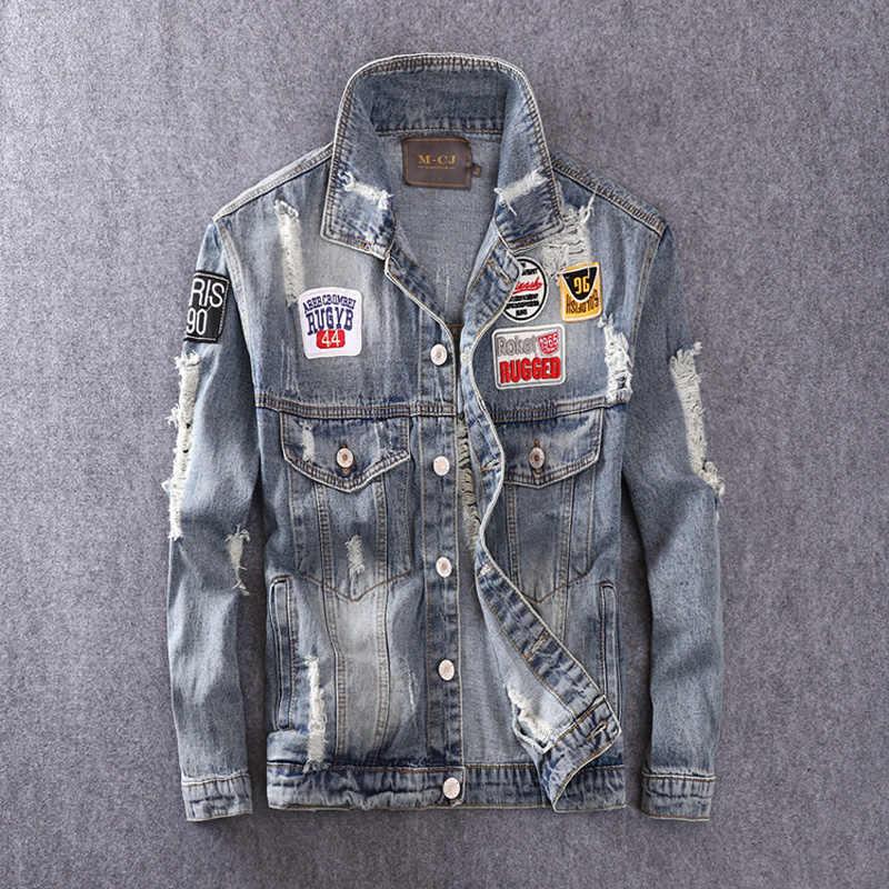 Amerykański Streetwear moda męska kurtka niebieski kolor łatki łączone bawełniane płaszcze zgrywanie Denim kurtka mężczyźni Hip Hop kurtka masculina