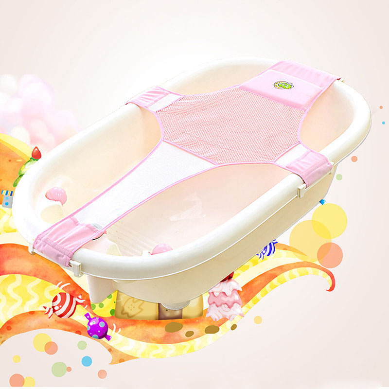 High Quality Baby Adjustable Bath Seat Bathing Bathtub Seat Baby Bath Net Safety Security Seat Support Infant Shower