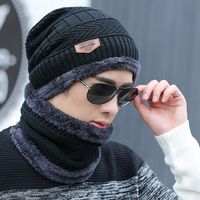 2017fashion Men Warm Hats Cap Scarf Winter Super Warmth Wool Hat Knitting For Men Caps Lady