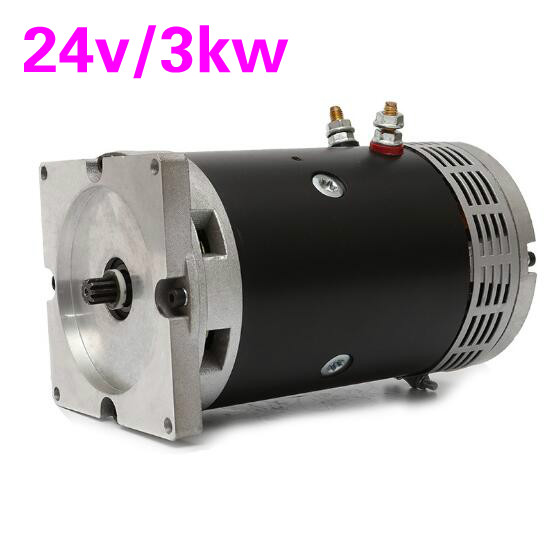 New energy hydraulic oil pump electric dump truck power unit 9 tooth spline <font><b>DC</b></font> <font><b>motor</b></font> 24V/<font><b>3KW</b></font> image