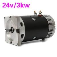 New energy hydraulic oil pump electric dump truck power unit 9 tooth spline DC motor 24V/3KW