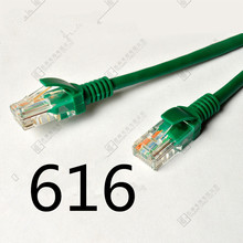АБДО 2018 Ethernet-Кабель CAT 5 Cat6 RJ45 сети Ethernet Патч-корд Интернет сеть LAN кабель Connector55555