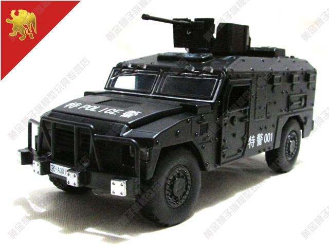 Toy Army Cars : Online buy wholesale toy armored car from china