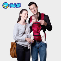 Happy Bear New Multi Functional Breathable Outdoor Kangaroo Baby Sling For 3 36months Baby Carrier Bearing 20 Kg