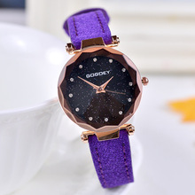 GOGOEY Womens Casual Quartz Leather Band Starry Sky Watch Analog Wrist women watches relojes para mujer montre femme
