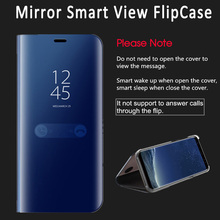 Clear View Smart Mirror Phone Case For Samsung Galaxy