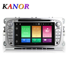 Eight Core Android 6.0.1 Car DVD Player For Ford Focus 2008-2011 GPS Navigation System with Auto Radio Cassette Car Video Player