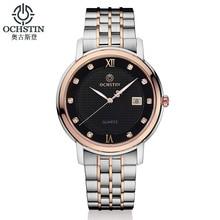 OCHSTIN Brand Men's Clock Women Simple Fashion Casual Watches Men Date Waterproof Lady Quartz Mens Wrist Watch Relogio Masculino