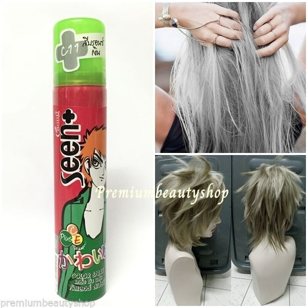 Hot CARING SEEN TEMPORARY HAIR COLOR SPRAY SILVER COLOR WITH VITAMIN CampE