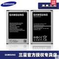 100% Original Brand New For Samsung Note3 battery 3200mah B800BC battery For Samsung Galaxy Note 3 N9000 N9002 N9005 N9006 N9008
