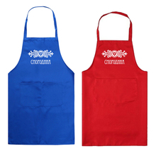 100blue aprons + 100 red aprons +  embroidery logo + EMS shipping