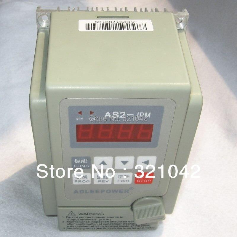 Adlee AS2-IPM/AS2-107/0.75KW/750 Вт/380 В преобразователь частоты регулятор скорости вращения двигателя