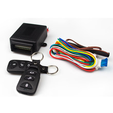 12V New Universal Car Auto Remote Central Kit Door Lock Locking Vehicle Keyless Entry System hot selling(China)