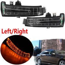 Пара заднего вида Индикатор для зеркала лампа указатель поворота объектива для Mercedes W204 W212 W221 2010-2013