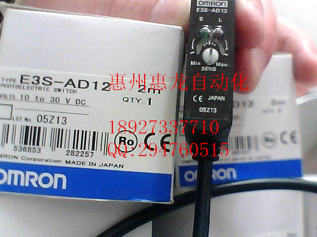 [ZOB] Supply of new original OMRON Omron photoelectric switch E3S-AD12 2M [zob] new original authentic omron omron photoelectric switch e3s cl2 2m
